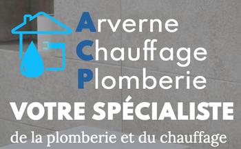 logo Arvergne Chauffage