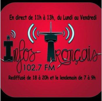 logo Infos Tronçais